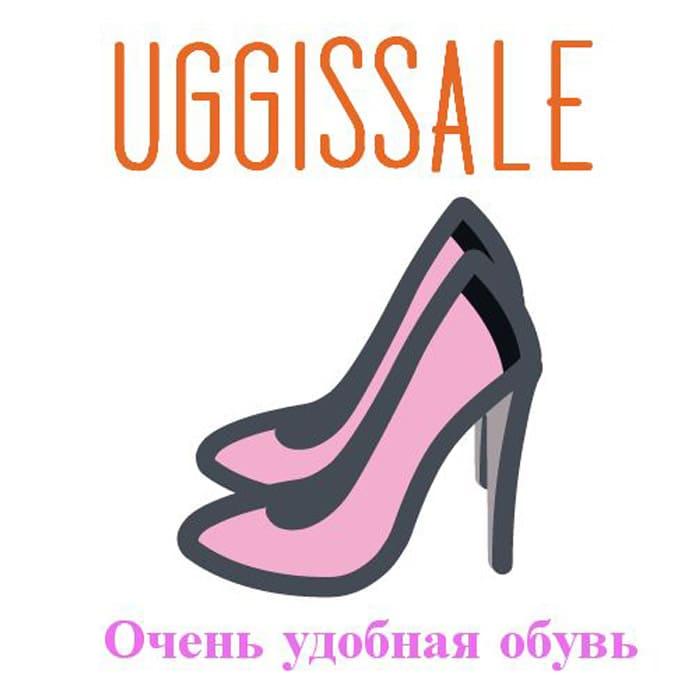 UGGISSALE
